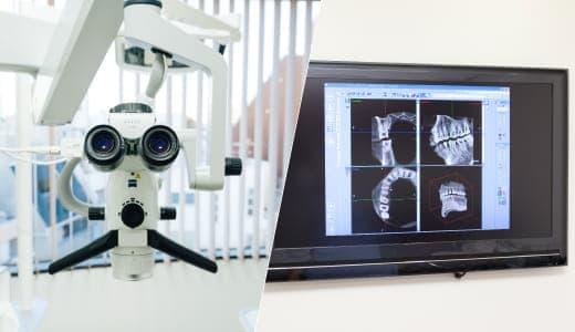 三好歯科 自由が丘の歯科用顕微鏡(マイクロスコープ)と歯科用CTの撮影画像